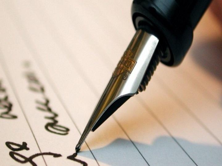 Анализ почерка